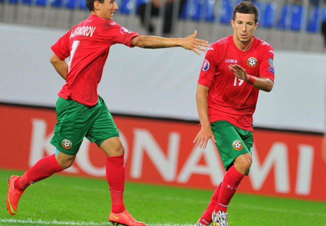 Bulgaria vs Slovenia Free Betting Tips 19/11