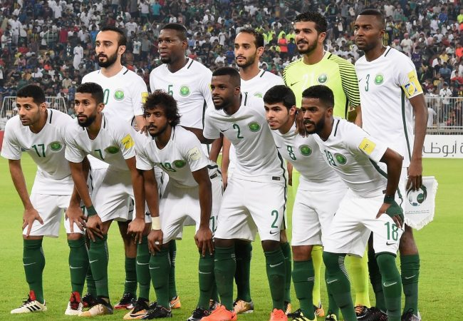 Saudi Arabia vs Qatar Free Betting Tips 17.01.2019